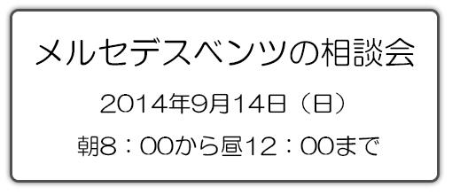 kokuti_board