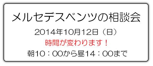 kokuti_board10.12